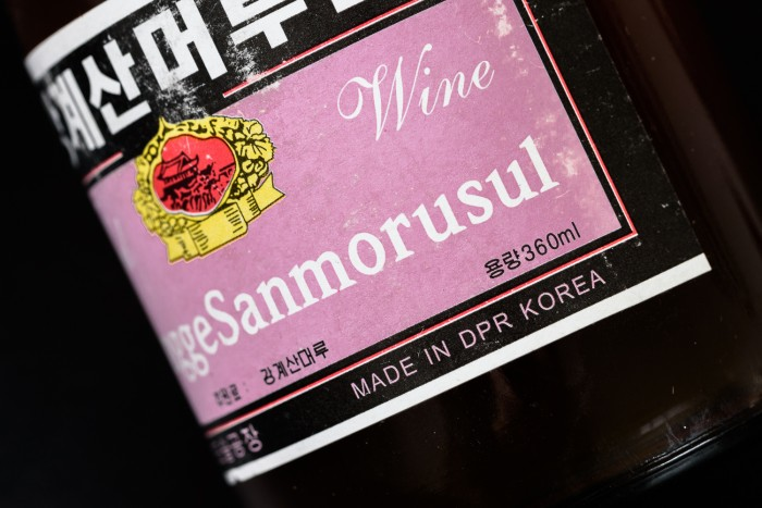 North Korean grape wine label